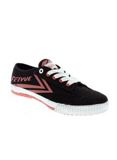 Produit-Chaussures-Garçon-FEIYUE