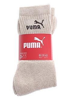 Produit-Lingerie-Homme-PUMA